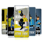 OFFICIAL STAR TREK ICONIC CHARACTERS TOS SOFT GEL CASE FOR SONY PHONES 1 on eBay