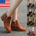 US Womens Autumn Winter Shoes Ladies Ankle Boots Square Chunky Low Heels Boots