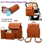 Large PU Faux Leather Mummy Baby Diaper Bag Backpack Shoulder bag Waterproof