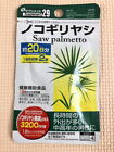 *MADE IN JAPAN* SUPPLEMENT Saw palmetto 20 days Health Care Free Shipping F/S