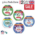 Washing Capsules 55 Washes - Ariel 3in1 Pods / Bold 3in1 / Fairy Non Bio Pods