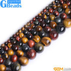 """Multi-Color Tiger's Eye Gemstone Round Beads Free Shipping 15"""" 6mm 8mm 10mm 12mm"""