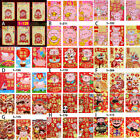 6X Amimals Red Envelope To Fill In Money Chinese Traditions Hongbao Gift UK