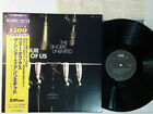 SINGERS UNLIMITED FOUR OF US MPS ULS-1736-P Japan OBI insert LP