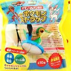 #495 Snivy Pokemon Earphone Jack with Strap Promotional Authentic Licensed Japan