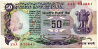 NDIA RS 50 NOTE JAGANNATHAN F-1 WITHOUT FLAG ON REVERSE XF VERY RARE
