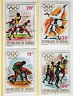 Senegal - 1972 Olympic Set of 4 – Superb Used – (R1)
