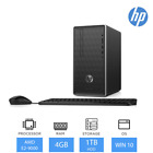 Best HP Desktop PC Pavilion 590-a0008na AMD E2-9000, 4GB RAM 1TB HDD, Windows 10