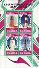Lighthouses of Asia -  Sheet of 4  - SV0653