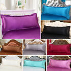 Long Body 1.2/1.5M Solid Silk~y Satin Pillow Case Cover Bedding Sofa Pillowcase image