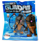 ACGUY MSM-04 GUNDAM Promo Mini Figure Key Chain Seven-Eleven Japan Limited