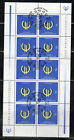 GERMANY  STAMPS    USED SOUVENIR SHEET   LOT 48694