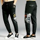 Mens Loose Harem Pants Embroidered Chnese style Printed Sports Trousers Casual