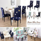 Stretch Elastic Chair Cover Dining Room Banquet Party Polyester Seat Cover Decor
