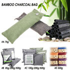 200g/500g Bamboo Charcoal Activated Carbon Air Freshener Bag Dehumidifier