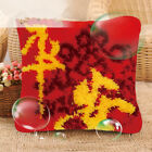 Latch Hook Rug Making for Beginners Embroidery Red wedding LOVE Cushion Cover