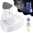 Pet Water Fountain for Cats Dogs Drinking Pump Filtered Automatic Electric LED