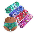 Men's Boxer Brief Underwear Swim Shorts Briefs Trunk New Thong Quick Dry Bikini