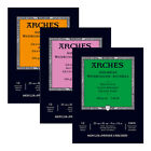 Arches Watercolor Paper Pad for Artist - Professional 10x14 (IN STOCK)