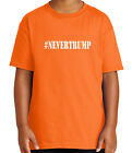 Kyпить Never Trump Kid's T-shirt Political Protest Against Trump Tee for Youth - 1465C на еВаy.соm