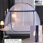 100/120CM Folding Home Mosquito Net Tent Canopy Curtains Indoor Travel Camping image