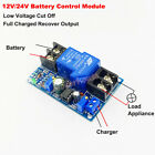 12V 24V Battery Automatic Low voltage Turn Cut off Charging On Controller Module