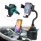 Qi Wireless Charger Adjustable Car Cup Fast Charging Dock Phone Mount Holder US