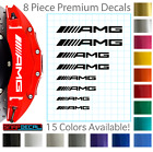 8 Vinyl Decals Fits AMG Mercedes Benz Brake Caliper - Heat Resistant Stickers