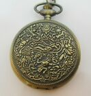 ANCIENT ROMAN Scene Pocket Watch with Your Choice of Chain Vintage Style