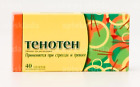 Тенотен тб N 40 Tenoten calming anti-stress effect 40pc (1 pack)