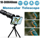 4K 10- 300X40mm Super Telephoto Zoom Portable Monocular Telescope w/ Tripod +  Clip