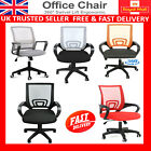 Latest Design Office Mesh Chair Ergonomic Executive Swivel Adjustable Computer