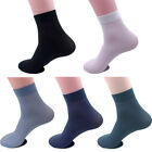 nEW Mens Bamboo Silk Ankle Business Dress Sock Sports Casual Socks One Size