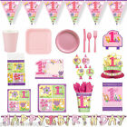 1st Birthday Special Girl Party Item Tableware Decorations All One Listing PS