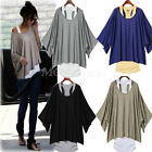 Ladies 2 Pcs Short Sleeve Loose Batwing Vest Top T-Shirt UK Size 8 10 12 14 16