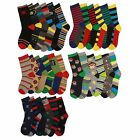 3 x Boys Cotton Rich Computer Design Pattern Socks