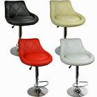 NEW BREAKFAST BAR STOOL FAUX LEATHER BARSTOOL KITCHEN STOOLS CHROME CHAIR DP1