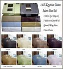 Luxury 1100TC Real 100% Egyptian Cotton Sateen Sheet Set  40cm Wall Color Choice