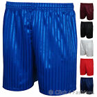 Mens Football Shorts Youths Shadow Stripe Games PE Jogging Shorts S M L XL XXL