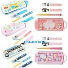 JAPAN HELLO KITTY MELODY JEWELPET TABLEWARE SET W/ BOX - SPOON FORK & CHOPSTICKS