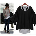 Womens 2 in 1 Style New Hot Loose Batwing Tops Blouses T-shirt Fit UK Size 8-16