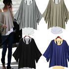 Womens Ladies 2 in 1 Crew Neck Short Sleeve Batwing Loose T shirt Tops Oversize