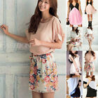Women's Charming Summer Crewneck Chiffon Short Sleeve Floral Casual Dress