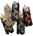 Japanese Dragon Mount Fuji Tabi Socks Kimono Split Toe Women's 8-11 Men's 6-9