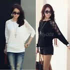 Fashion Women Long Sleeve Batwing Top Dolman Lace Loose T-Shirt Blouse Outwear