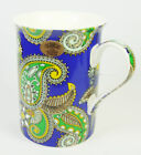 Blue Orange Red Paisley Pattern Fine China Mugs Gift Boxed Present Tea Coffee