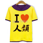 Mode Anime NO GAME NO LIFE Cosplay Tee T-Shirt manches jaune court 5 tailles MW
