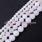 6,8,10,12mm Round Frost White Agate Gemstone Beads For Jewelry Making Strand 15""
