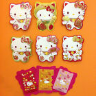 SANRIO HELLO KITTY LUCKY CAT LUNAR NEW YEAR RED POCKET/ ENVELOP 6 TYPES (9-6436)