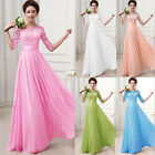 ON SALE Vintage Women Lace Bridesmaid Evening Gown Wedding Maxi Long Prom Dress